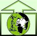 170327 05 Bouton Haut de page avec fond vert.jpg - 14.41 kB